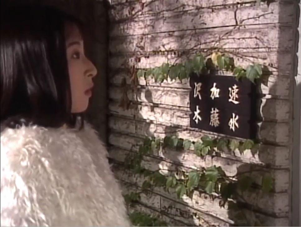 濡れすぎがたまにきず 北原梨奈【画像】02